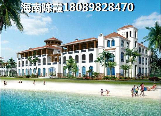 北方人买房子为何选海南三亚海棠湾旅游区