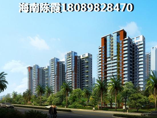 郑州买亚龙湾二手房贷款需要什么条件
