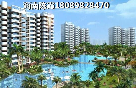 海南三亞亞龍灣房地產合適買嗎